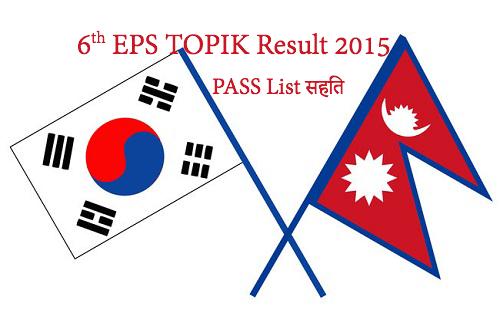 Result of 6th EPS TOPIK 2015